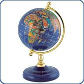 Lapis Globen