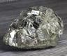 Pyrite EXTRA No. PY16